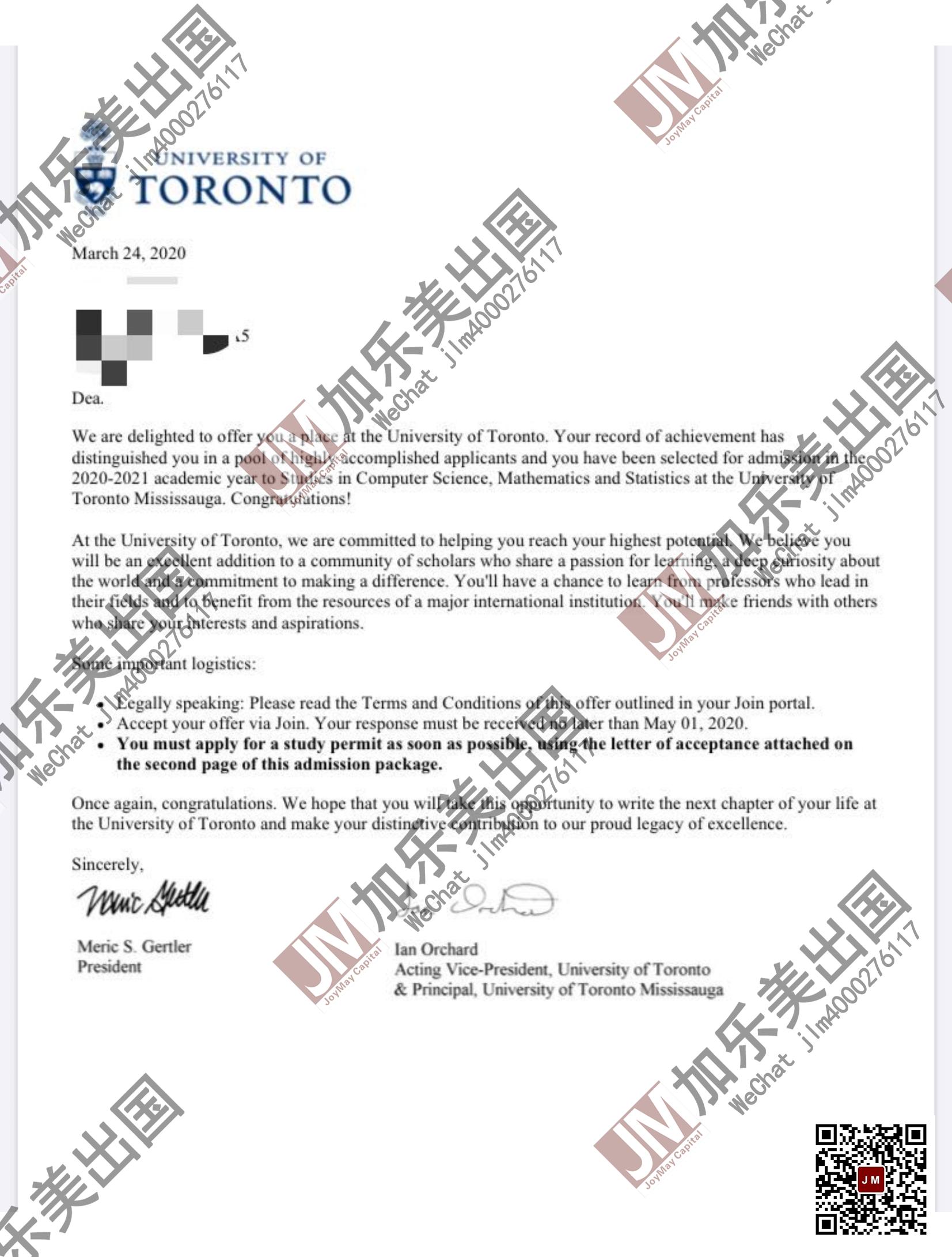 【加拿大留学】恭喜客户获得多伦多大学计算机与数学统计科学专业的录取offer
