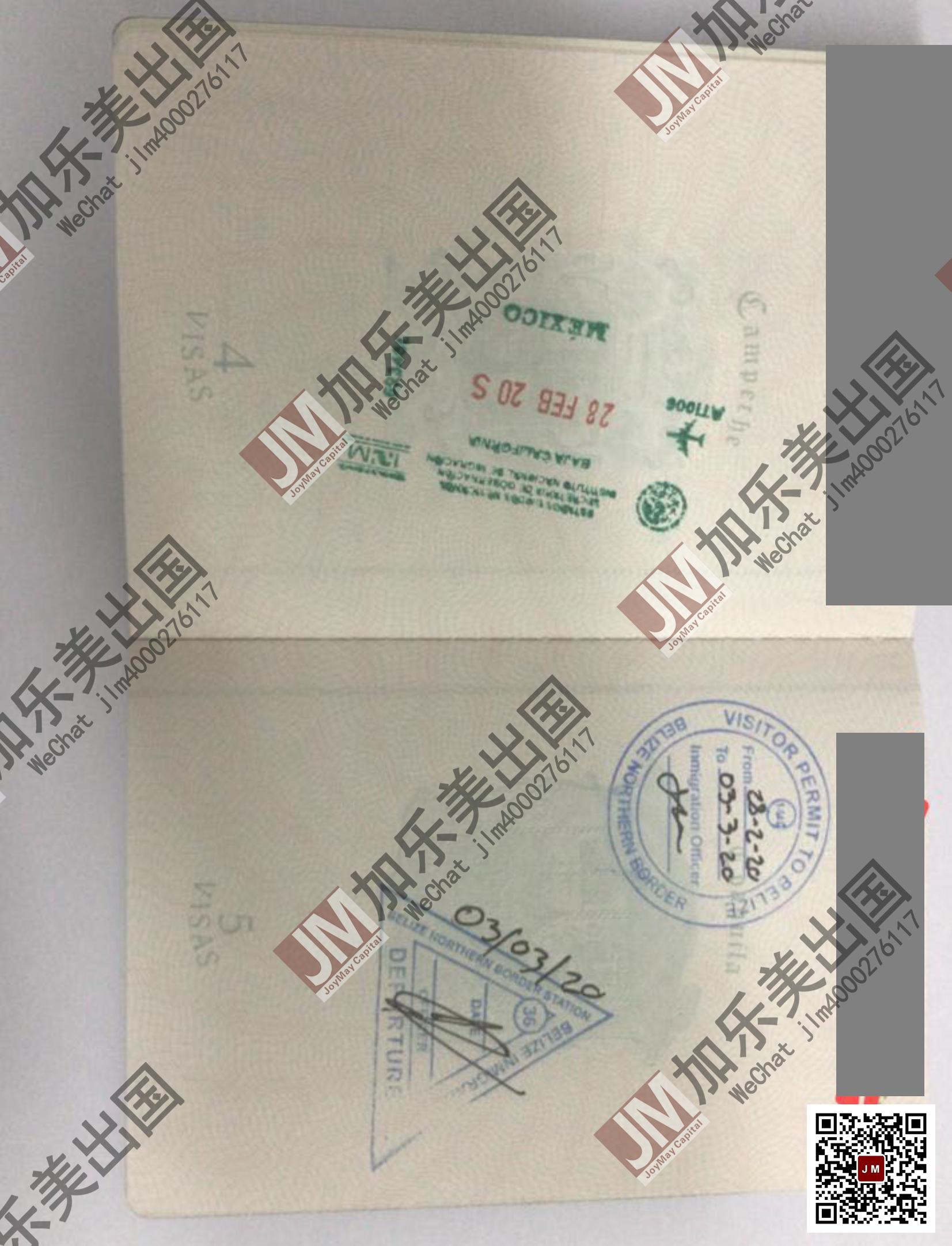 【墨西哥护照】恭喜客户喜得墨西哥护照!